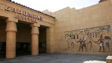 Report: Netflix in talks to buy Hollywood's historic Egyptian Theatre