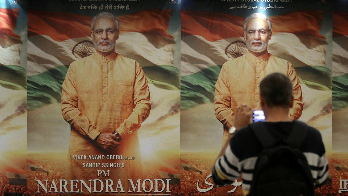 A poster of the film PM Narendra Modi during the launch of its poster in Mumbai on January 7, 2019. (Reuters)