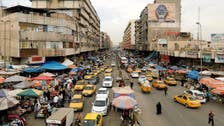 As blast walls come down, Baghdad life edges towards normality