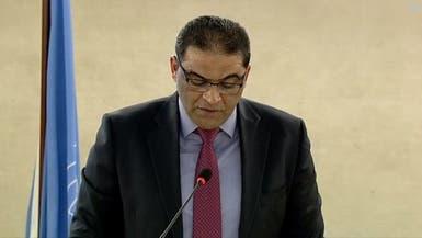ليبيا.. وزير العدل بحكومة السراج يستقيل ويتوجه إلى تونس