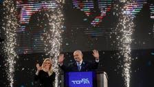 Israeli PM Netanyahu wins national election: CH 12 TV