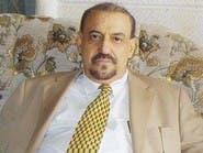 رئيس البرلمان اليمني يدعو لدعم استكمال تنفيذ اتفاق الرياض