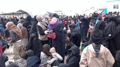 القوات الكردية تسلم امرأتين و6 أطفال من داعش إلى أميركا