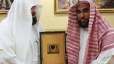 امام کعبہ الشیخ عبداللہ عواد الجہنی کا پاکستان آمد پر پُرتپاک خیر مقدم