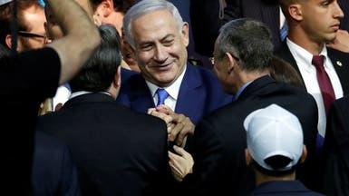 نتائج الانتخابات الإسرائيلية النهائية تعزز تقدم نتنياهو