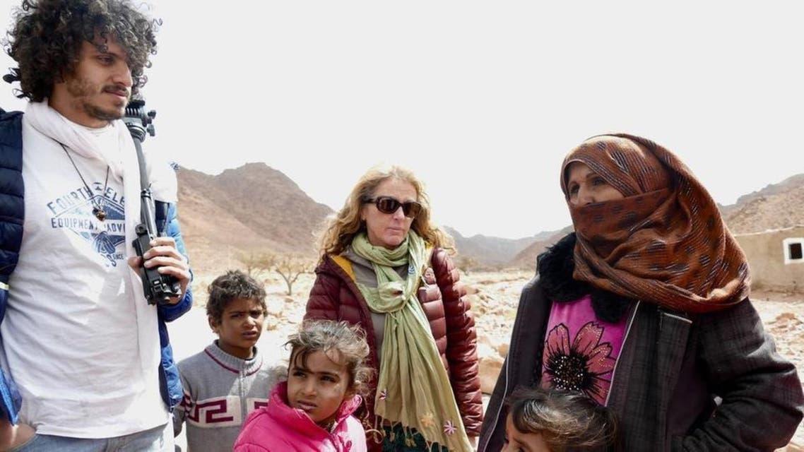 Egypt: Tourist Guide Lady