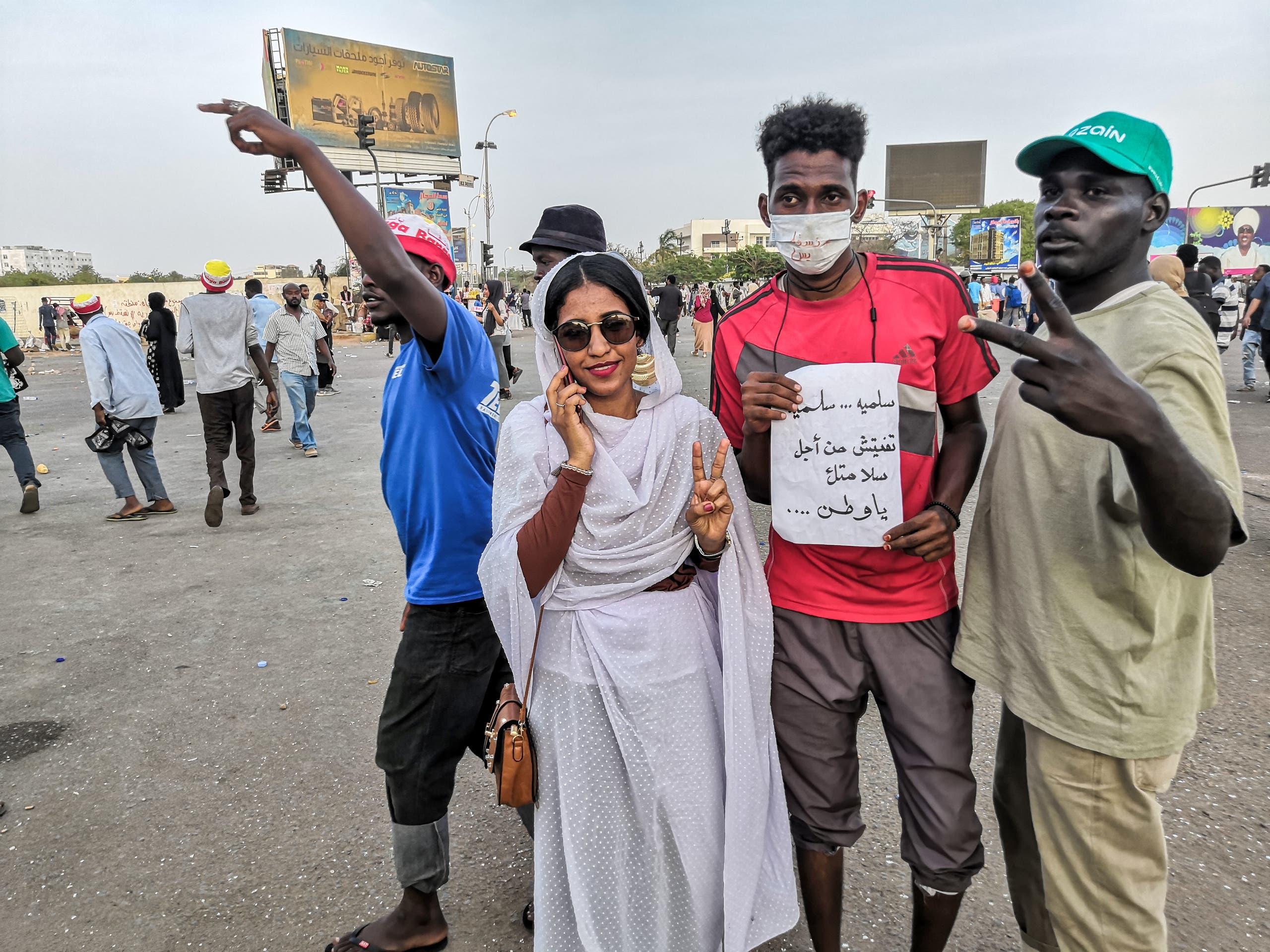 تظاهرات اعتراضی در سودان