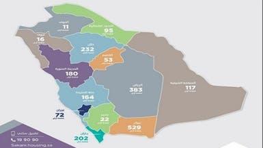 """""""سكني"""" يُسلم أكثر من 2000 أرض مجانية لمواطنين سعوديين"""