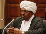 السودان.. استجواب البشير بتهم غسيل أموال وتمويل الإرهاب
