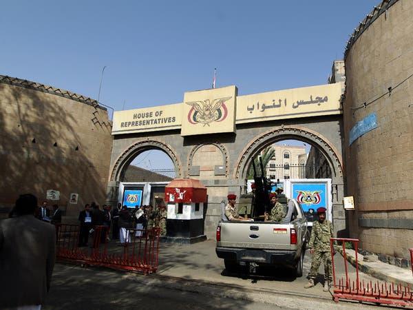 صنعاء.. ميليشيات الحوثي تحجز أموال وممتلكات 35 نائباً