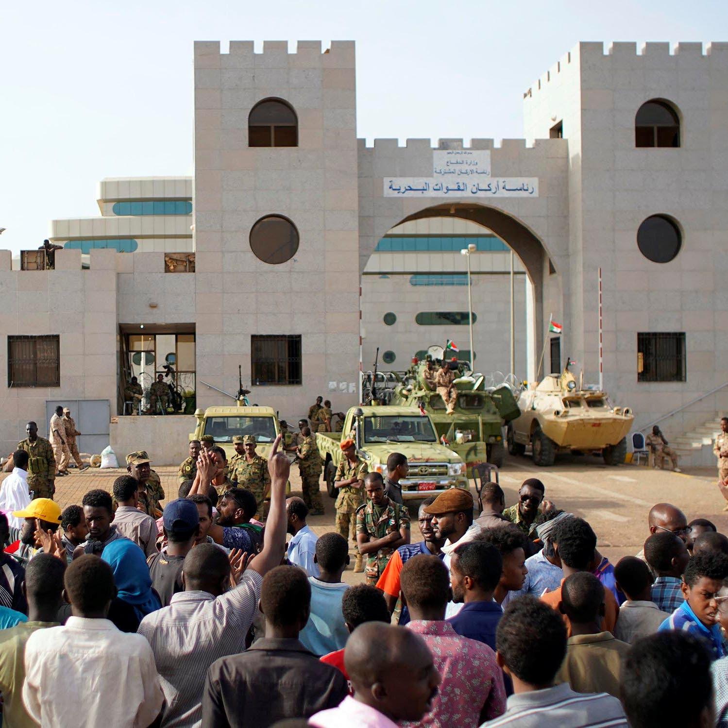"""السودان.. """"تجمع المهنيين"""" يرفض قرارات المجلس العسكري"""