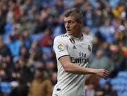 توني كروس ينفي أخبار رحيله عن ريال مدريد
