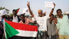 Sudan's transitional military council delays meeting with political parties