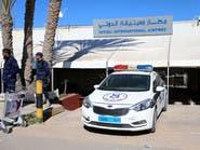 طائرة حربية تقصف مطار معيتيقة في طرابلس