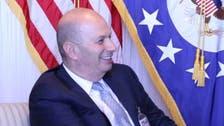 سفير أميركي: اتفقنا مع أوروبا على كيفية التعامل مع إيران