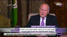 یہ تصدیق چاہتے ہیں کہ عرب لیگ میں شام کی نشست کو ایران کنٹرول نہیں کرے گا : ابو الغیط