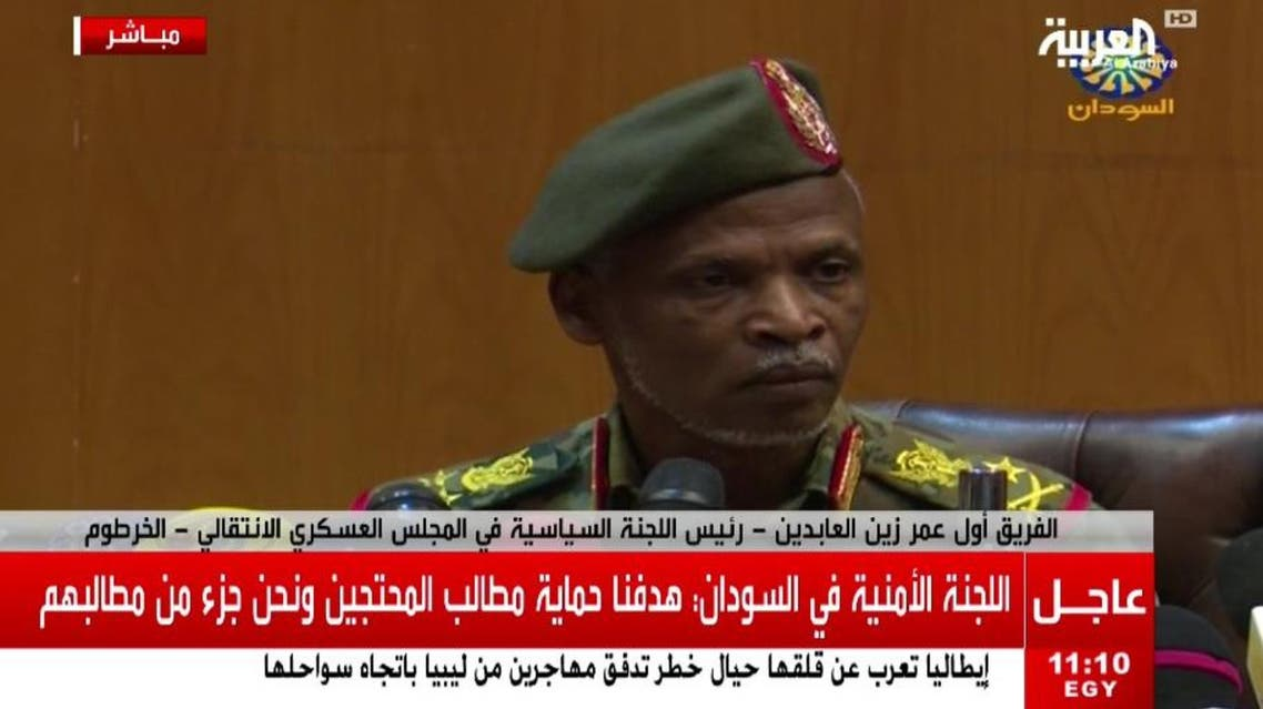 Sudan military council press conference (Screengrab)