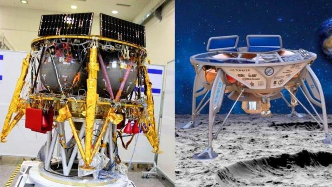 Israeli spacecraft mission ends in crash