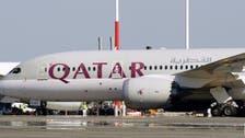 """رد قاسٍ من """"لوفتهانزا"""" على إعلان قطر رغبتها بشراء حصة"""