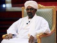 بعد الإطاحة بالبشير.. ماذا عنونت الصحف السودانية؟