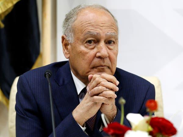 أبو الغيط: إيران أطالت الصراع في اليمن