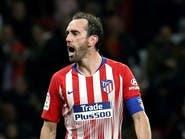 أتلتيكو مدريد يفقد جهود غودين ضد سيلتا فيغو للإصابة