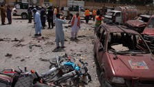 Bomb kills 14 in Pakistan's southwestern city of Quetta