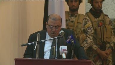 رئيس البرلمان اليمني: الانقلابيون يعملون على تنفيذ برنامج فارسي