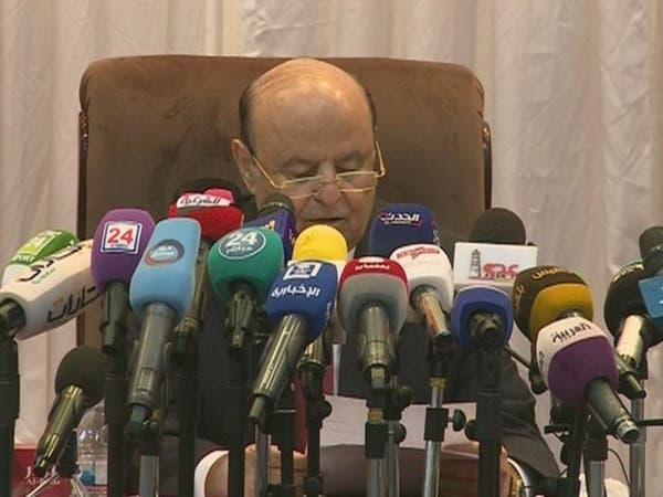 هادي يطالب بمزيد من اليقظة لاستعادة باقي مناطق اليمن