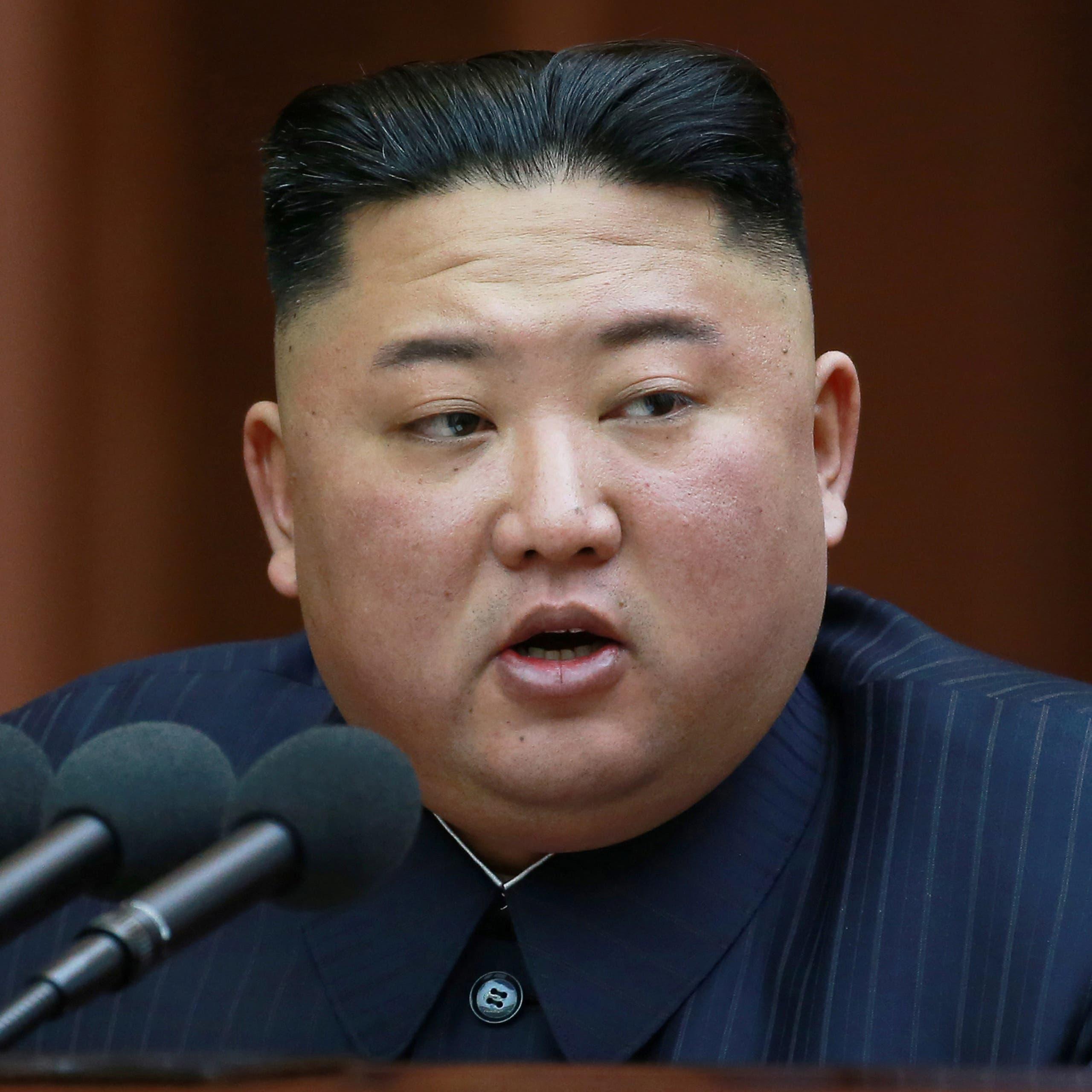 زعيم كوريا الشمالية يرفض عرض الحوار الأميركي.. ومجلس الأمن ينعقد