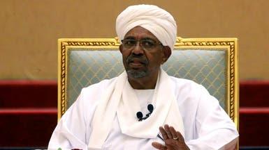 """""""العربية"""" تكشف اعتراف البشير بإعدامه 28 ضابطاً عام 1990"""
