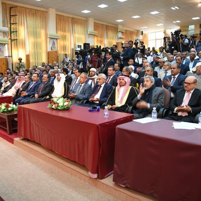 واشنطن: انعقاد البرلمان اليمني تقدم للعملية السياسية