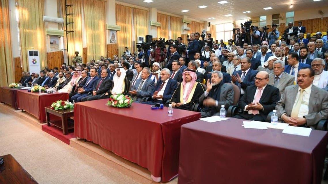انعقاد البرلمان اليمني