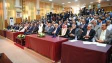 البرلمان اليمني يوجه الحكومة بعدم التعامل مع غريفثس