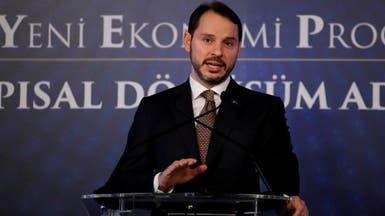 صهر أردوغان يفشل في إقناع المستثمرين بتجديد الثقة في اقتصاد تركيا