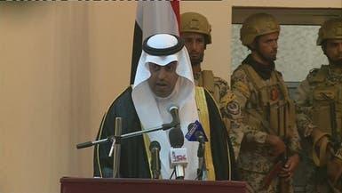 البرلمان العربي يطالب بمواجهة عدوان إيران على اليمن