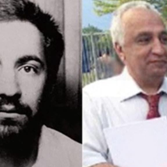 هولندا تسجن قاتلي معارض إيراني 45 عاما