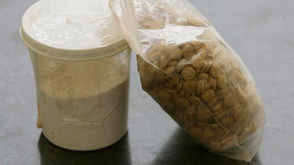 Saudi Arabia foils plot to smuggle drugs into Kingdom