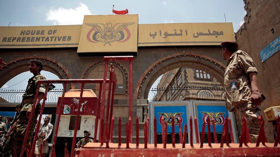 Yemen parliament. (AP)