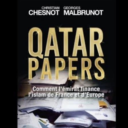 بعد كتاب أوراق قطر: ماكرون يعلن تشديد القيود على التمويل من الخارج