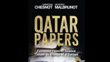 """""""أوراق قطر""""..كيف فضح شبكة التمويل السري للإخوان بأوروبا"""