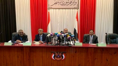 مجلس النواب اليمني يلتئم في عدن ويباشر عمله خلال أيام