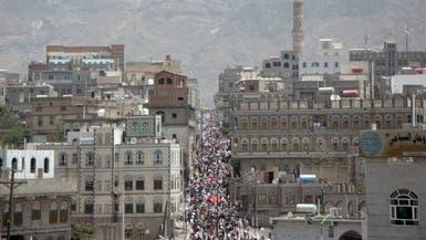 إب.. قتلى مدنيون بقصف حوثي وقطع الاتصالات والإنترنت