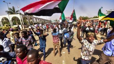 المجلس العسكري السوداني يعد بإلغاء القوانين المقيدة للحريات