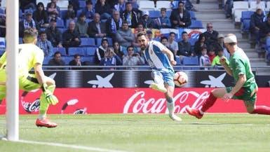 إسبانيول ينتزع فوزاً صعباً من ألافيس