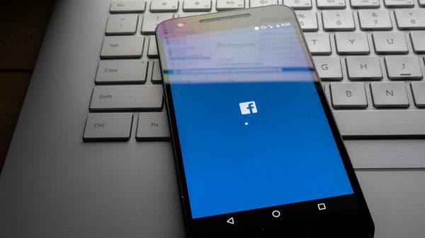 فيسبوك: لن نستخدم تقنية التعرف على الوجوه إلا بموافقتك