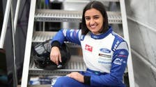 Saudi race driver Reema Juffali makes F4 debut