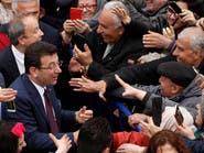 المعارضة تطالب بتسلم بلدية إسطنبول.. وحزب أردوغان يحضّر للطعن