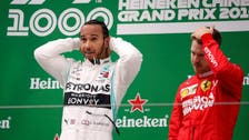 Motor racing: Hamilton wins Formula One's 1,000th race