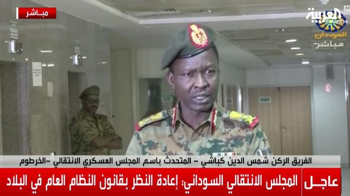 Sudan's Lt. General Shamsueldinne Kebashi (Screengrab)